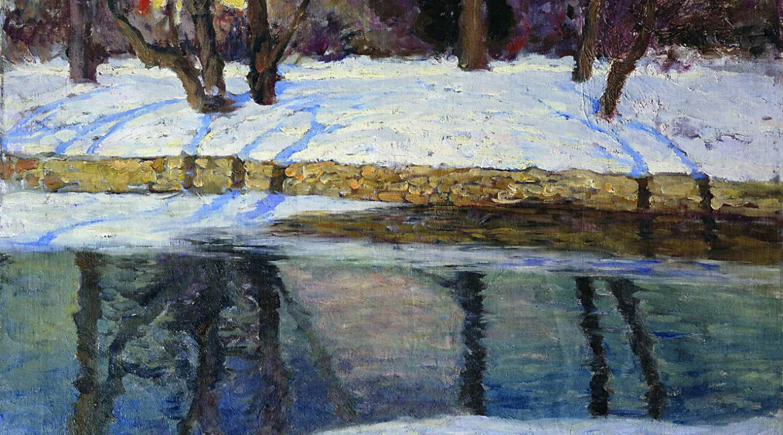 Дворников Т. Я. 1862 - 1922. Осенний снег