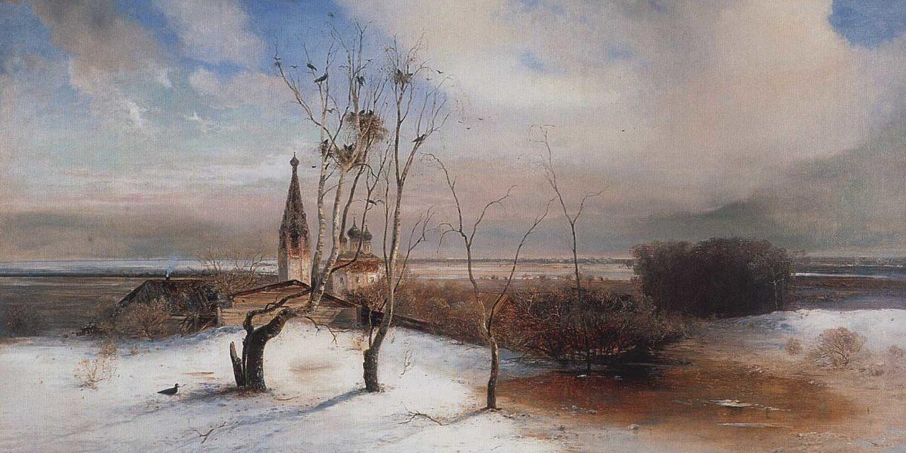 Алексей Кондратьевич Саврасов. Весна. Грачи прилетели. 1872