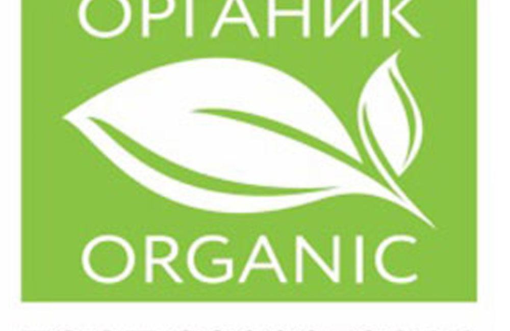 Знак органической продукции в России