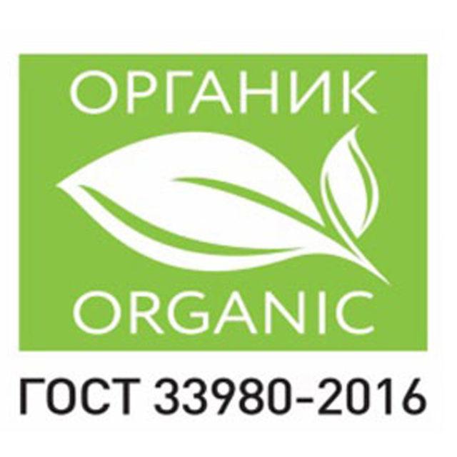 Госдума приняла закон об органической продукции