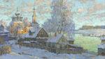 Горбатов К.И. (1876 - 1945), Деревня под снегом солнечным днем. 1919