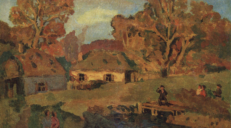 Крымов Н.П. (1884 - 1958), Деревенский пейзаж с мостом. Около 1920