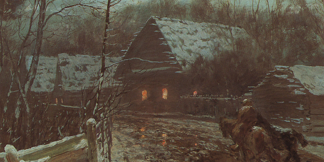 Дубовской Н.Н. (1859 - 1918), Ноябрьский вечер. 1900