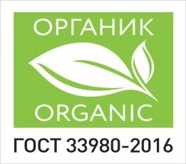знак органических продуктов