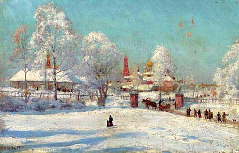 Юон Константин Федорович. Монастырь в снегу. 1900