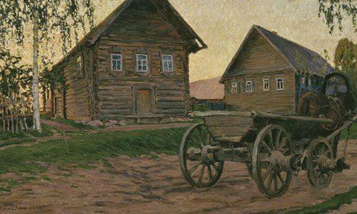 Демьянов М.А. (1873 - 1913), Деревенская улица. 1908
